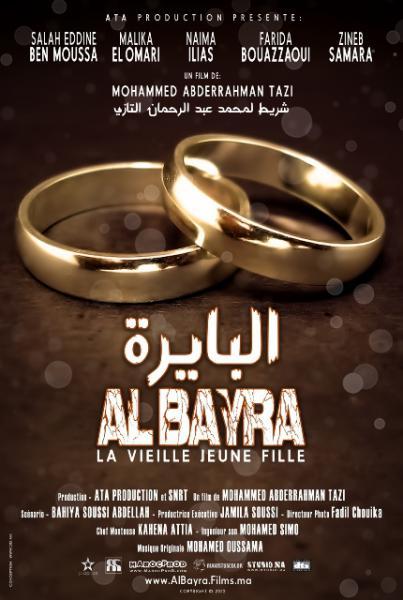 Vielle jeune fille (La) | Al Bayra
