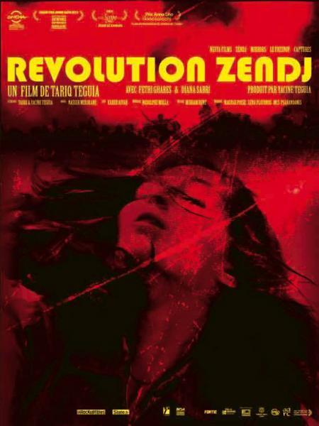 Révolution Zendj (Thawra Zendj)