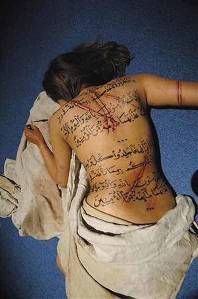 submissive women essay