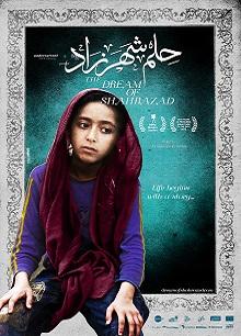 Dream of Shahrazad (The) - حلم [...]