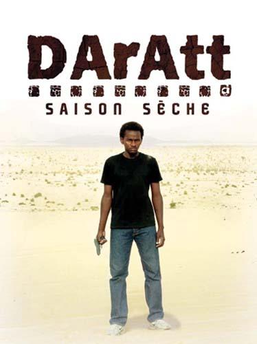 Daratt (Saison sèche)