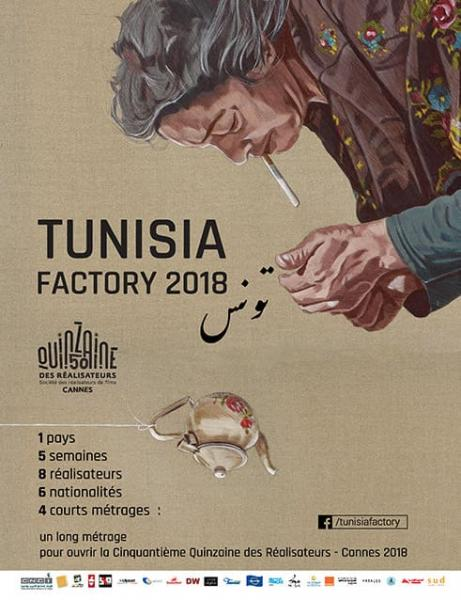 Tunisia Factory