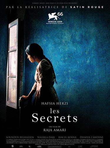 <em>Les Secrets</em>, de Raja Amari
