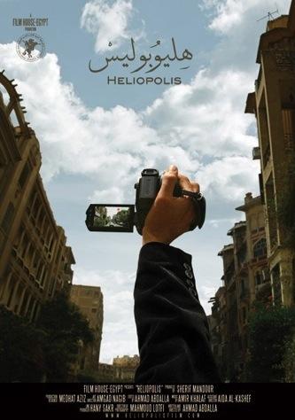 Heliopolis - New Egypt (Heliopolis- Misr Al Jedida)