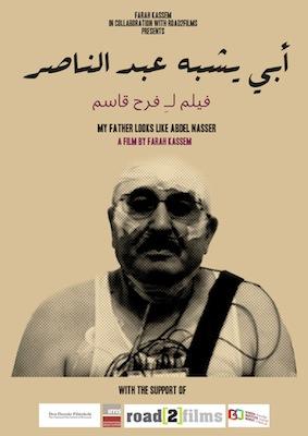 Mon père ressemble à Abdel Nasser