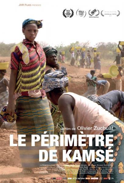 Périmètre de Kamsé (Le)
