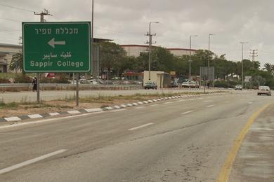 Sderot, seconde classe (Sderot, last exit)