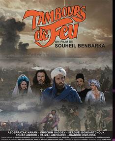 Tambours de feu / Cavaliers de la gloire (Les)