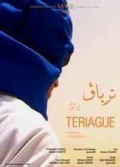 Teriague