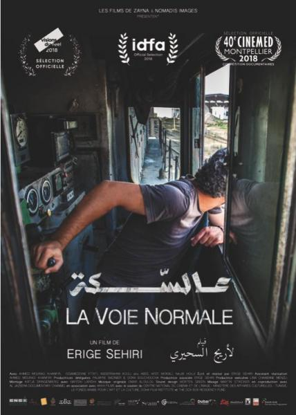 Voie normale (La) | Railway Men