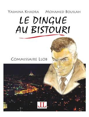 Le dingue au bistouri (couverture), Ed. Lazhari Labter - 2OO8.
