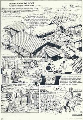 Bédéafrique N°3 - 1986