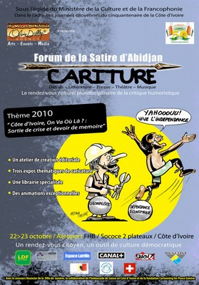 Cariture (affiche) - 2010