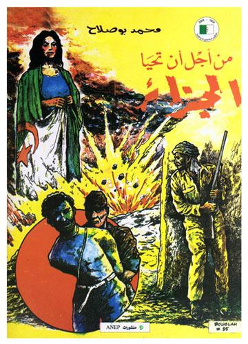 Pour que vive l'Algérie, de Mohamed Bouslah.