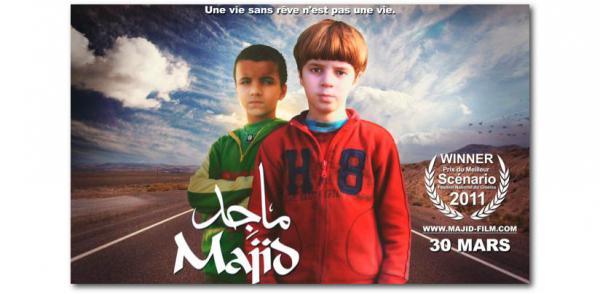 film marocain majid