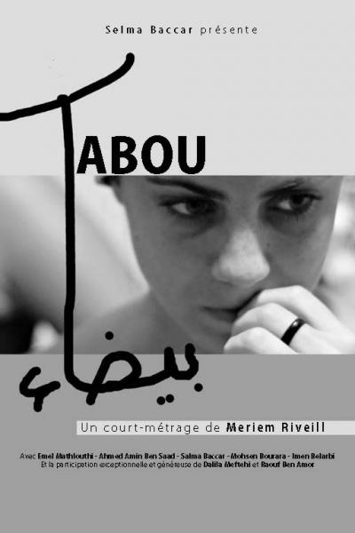 Tabou - بيضاء