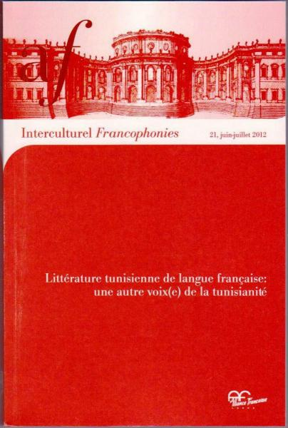 Littérature tunisienne de langue française