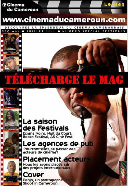 Cinéma du Cameroun, le Mag