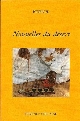 Nouvelles du désert