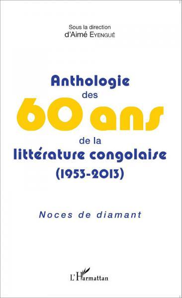 Anthologie des 60 ans de la [...]