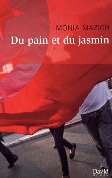 Pain et du Jasmin (Du)