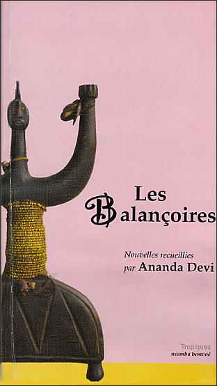 Balançoires (Les)
