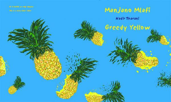 Greedy Yellow/Manjano Mlafi