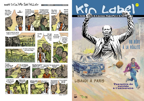 Kin Label n°17