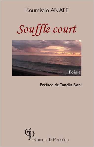 Souffle court