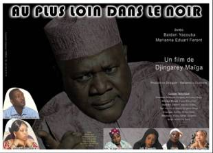 Vernissage du film long métrage de Djingarey Maiga : ''Au [...]