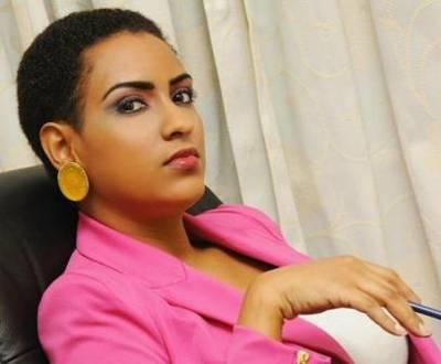 Juliet Ibrahim Named Ebola [...]