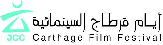 Appel à projets de films