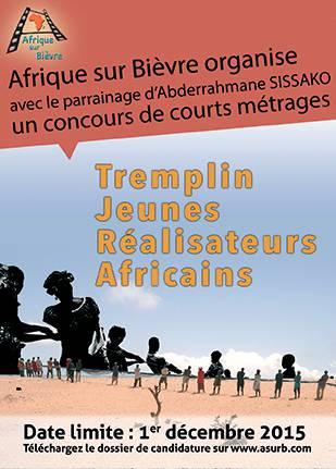 Tremplin Jeunes Réalisateurs - Ciné Regards Africains