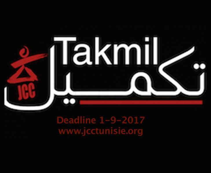 Post-production grants of Takmil [...]