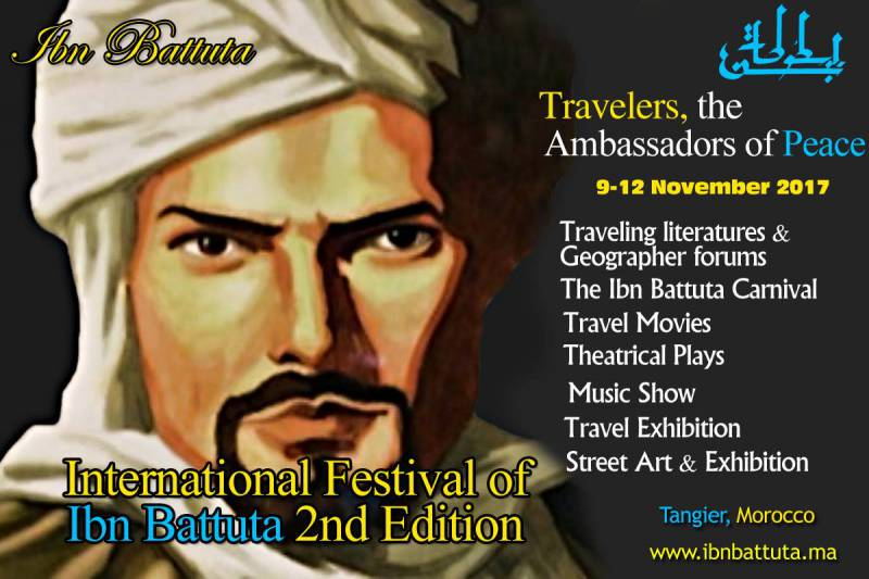 2éme édition du Festival International Ibn Battouta, [...]