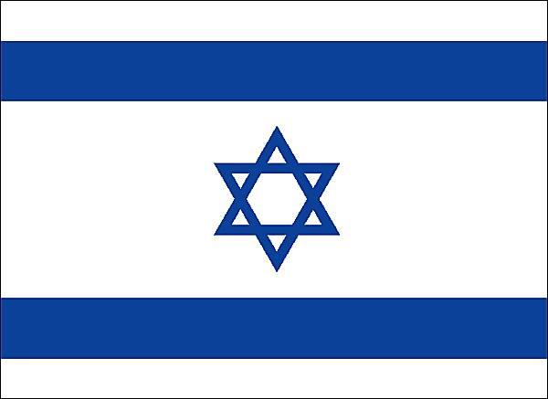 Israël lance un ultimatum à 38 [...]