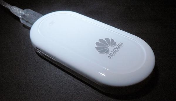 Huawei construira un centre de [...]