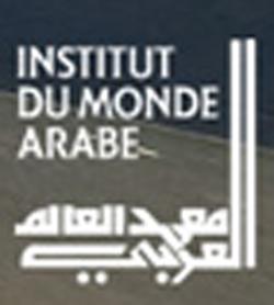 Les nouvelles collections de l'Institut du monde arabe