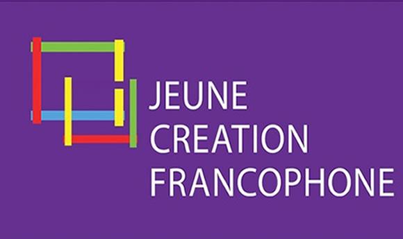 Appel à projets: Fonds Jeune création francophone 2018