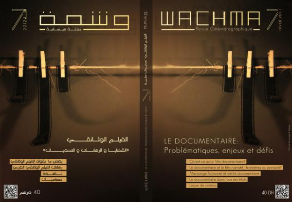 Wachma Dating Site.)