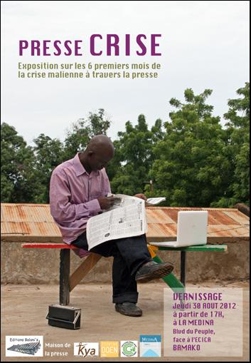 La culture dans la rue pour les Bamakois