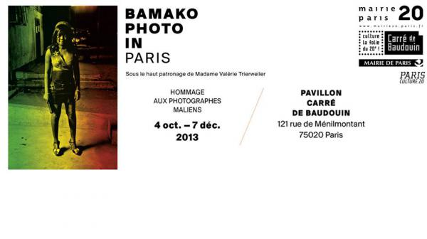 France / Mali : l'exposition Bamako photo in Paris
