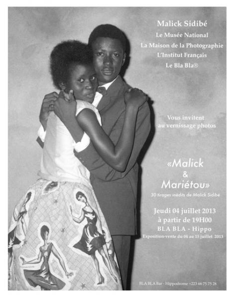 Malick Sidibé offre 30 tirages [...]