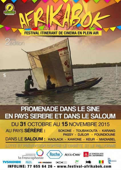Sénégal :  Festival d'animation [...]