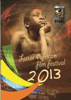 Luxor Film Festival Awards 2013