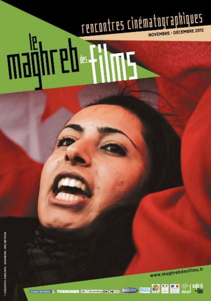 Maghreb des Films 2012 - aux 3 Luxembourg‏