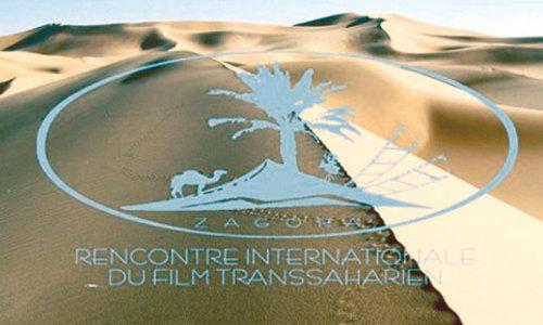 Festival international du film transsaharien de Zagora [...]