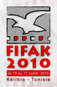 25th International Amateur Film Festival of Kelibia [...]
