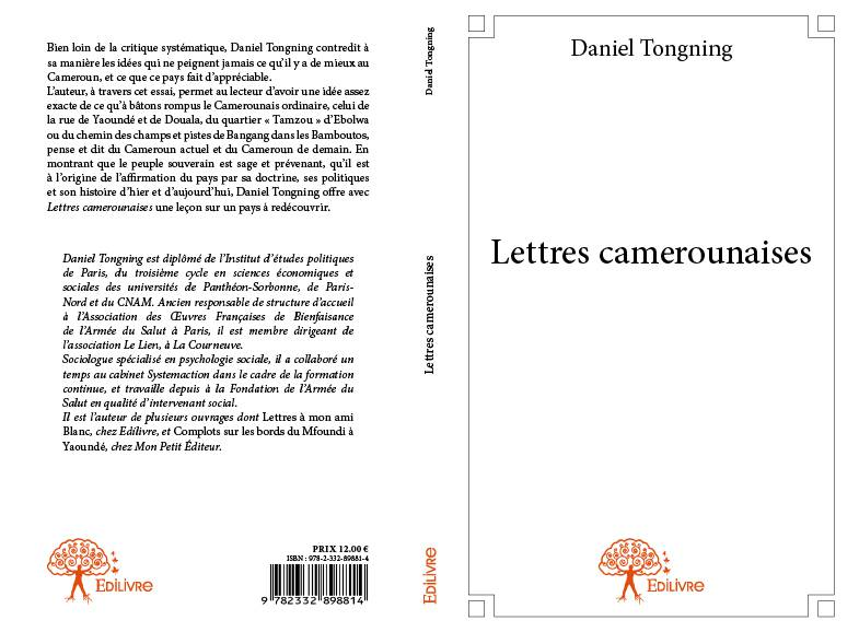 Daniel Tongning
