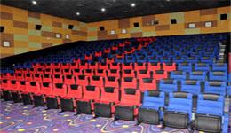 Kigali City Tower Cinema